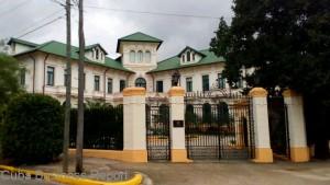 Cuban-Chamber-of-Commerce-Havana-CBR