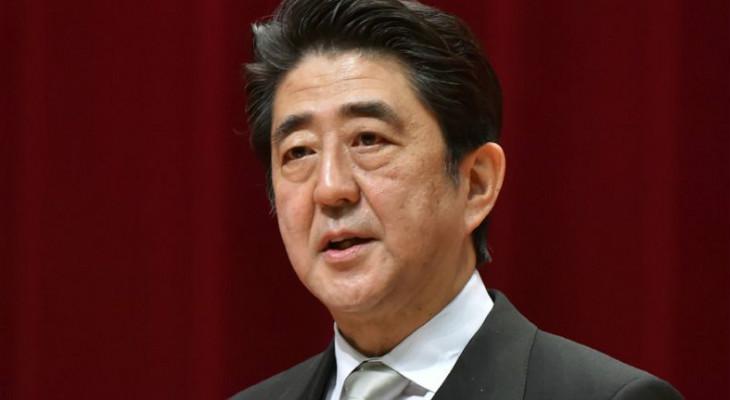 prime-minister-japan-to-visit-cuba