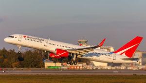 Royal-Flight-airline