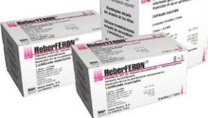 HeberFERON-skin-cancer-drug