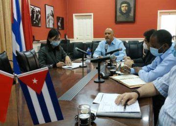 Cuba-China-biotech-park